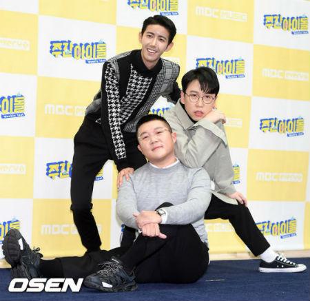 「週刊アイドル」の新MCチョ・セホ、グァンヒ、ナム・チャンヒが制作発表会で招待したい希望ゲストを明かした。(提供:OSEN)
