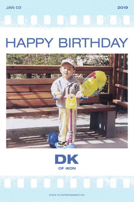 YGエンターテインメントが「iKON」ドンヒョクの誕生日を祝福した。(提供:OSEN)