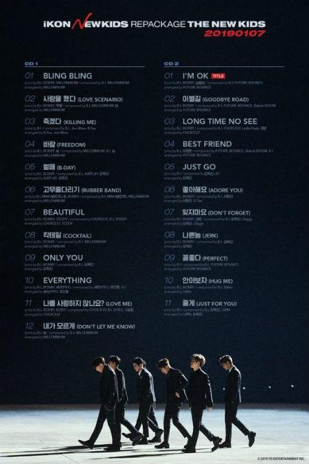 「iKON」が7日にリリースするリパッケージアルバムのトラックリスト23曲をフル公開した。(提供:OSEN)