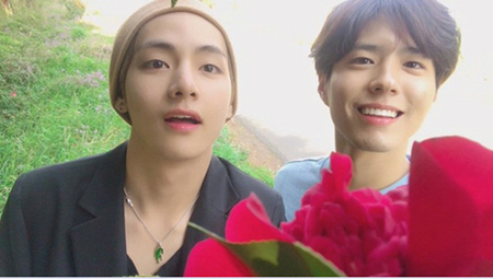 韓国俳優パク・ボゴムが、親友で「防弾少年団」メンバーのVの誕生日を祝うコメントを公開した。(写真提供:OSEN)