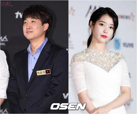 韓国野党の正しい未来党のイ・ジュンソク最高委員が、歌手IU(アイユー)の不動産投機疑惑について自身の考えを明らかにした。(提供:OSEN)