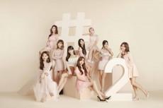 「TWICE」、ベストアルバム第2弾のリリース決定! 「LIKEY」日本語バージョンMVも解禁(オフィシャル)