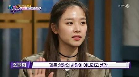 韓国女優チョ・ユンヒが、夫で俳優のイ・ドンゴンとのエピソードを明かした。(写真提供:OSEN)
