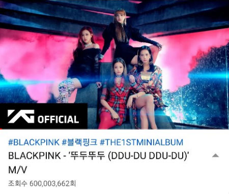 「BLACKPINK」の「DDU-DU DDU-DU」ミュージックビデオが6か月28日で、6億回を突破し、K-POPグループ最短記録を再び打ち立てた。(提供:OSEN)
