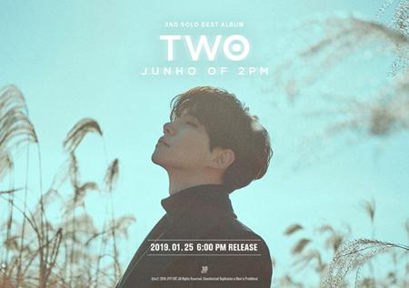 韓国ボーイズグループ「2PM」メンバーのジュノが今月25日、2ndソロアルバム「TWO」を発表する。(提供:OSEN)