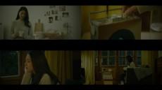 女優コン・スンヨン、歌手イ・ソラとSUGA(BTS)コラボ曲のヒロインに! 本日(22日)午後6時公開(オフィシャル)