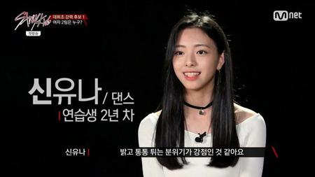 韓国新人ガールズグループ「ITZY」のユナが並外れたビジュアルで注目を集めている。(写真提供:OSEN)