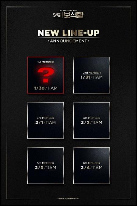 「YG宝石箱」6人組グループ、最初のメンバーは30日に公開! (提供:OSEN)