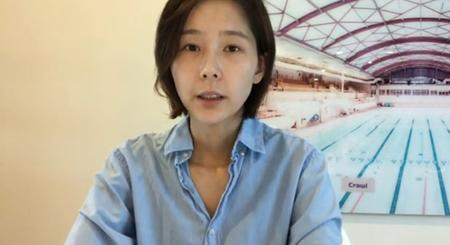 韓国タレントのキム・ナヨンが、離婚を発表した。(提供:news1)