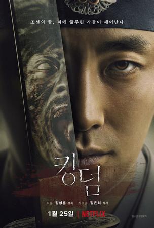 韓国俳優チュ・ジフンが、Netflixオリジナルドラマ「キングダム」で自身の真価を証明した。(提供:OSEN)