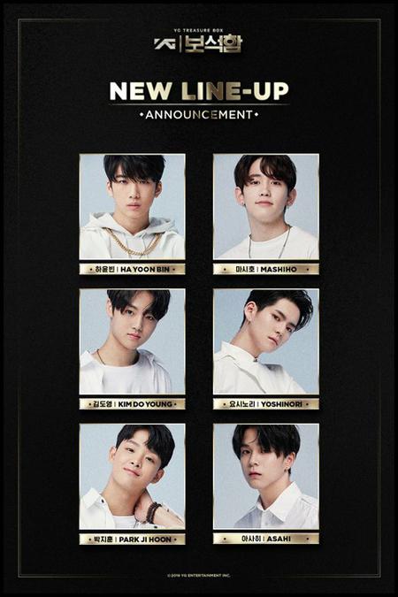 「YG宝石箱」2番目のグループ、全メンバーが確定=日本人3人がメンバー入り