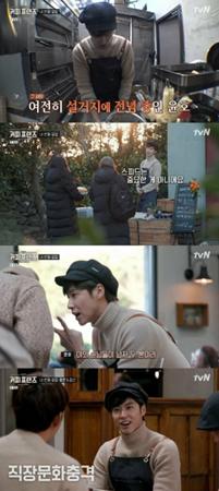 韓国ボーイズグループ「東方神起」のユンホの活躍で、「コーヒーフレンズ」の売り上げがアップした。(写真提供:OSEN)