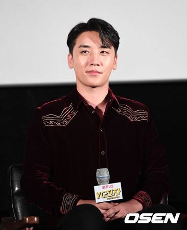 韓国ボーイズグループ「BIGBANG」メンバーのV.Iが関連しているクラブBurning Sunのイ・ムンホ代表が疑惑を改めて釈明し、謝罪した。(提供:OSEN)