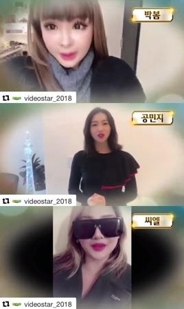 BOM・MINZY・CL、DARAの「ビデオスター」MCを祝福…久々の「2NE1」完全体? (提供:news1)
