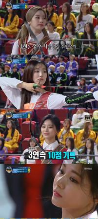 韓国ガールズグループ「TWICE」と「gugudan」が、「2019旧正月特集アイドルスター陸上選手権大会」のアーチェリー決勝で対決をした。(提供:news1)