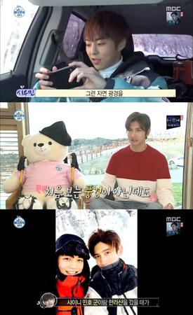 韓国ボーイズグループ「東方神起」メンバーのチャンミンが、「EXO」XIUMINと一緒に漢拏山(ハルラサン)登山をした理由を明かした。(提供:OSEN)