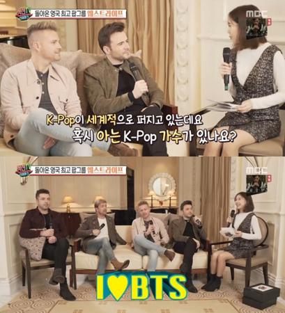 アイルランド出身のグループ「ウエストライフ」が、韓国ボーイズグループ「防弾少年団」について語った。(提供:news1)