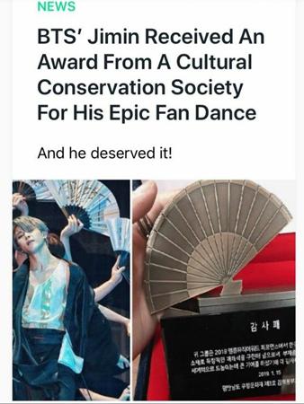 韓国ボーイズグループ「防弾少年団」メンバーのJIMINが先月26日、平安南道(ピョンアンナムド)無形文化財キム・ベクボン扇の舞文化財保存会から感謝状を授与された。(写真提供:OSEN)