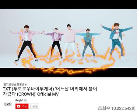 """【公式】""""BTS弟分""""「TXT」、デビュー曲MV再生回数が1000万回突破…今年の新人最短記録(提供:OSEN)"""