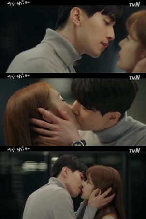 tvNドラマ「真心が届く」より(提供:OSEN)