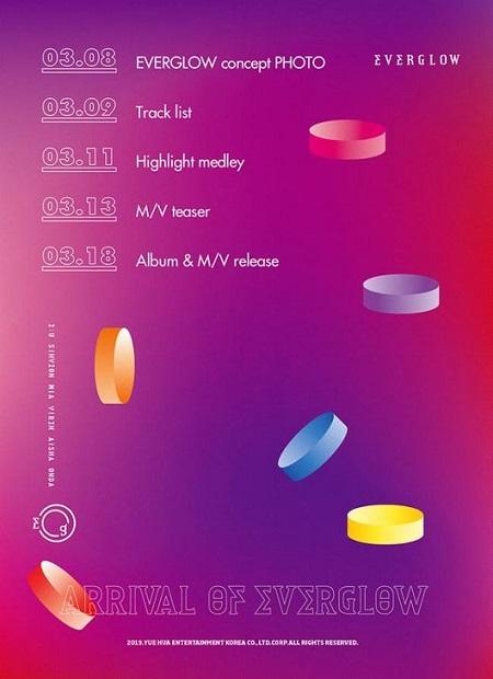 「EVERGLOW」、3月18日にデビュー確定=プロモーションスケジュールポスターを公開(提供:OSEN)