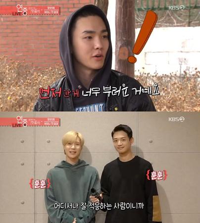 韓国ボーイズグループ「SHINee」メンバーのキーが、入隊の感想を伝えた。(提供:news1)