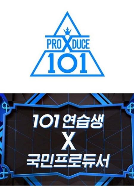 「PRODUCEX101」のタイトル曲センター選定、初の国民プロデューサー投票を反映(提供:OSEN)