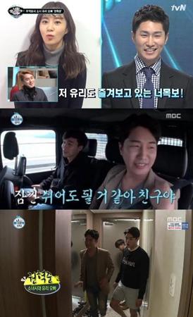 韓国歌手チョン・ジュンヨンの盗撮スキャンダルが芸能界を揺るがしている中、チョン・ジュンヨンの親友で「少女時代」ユリの実兄クォン・ヒョクジュンさんが、SNSのコメント欄を閉じた。(提供:OSEN)