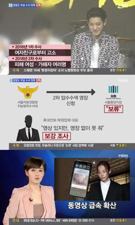 韓国歌手チョン・ジュンヨン(30)が、性行為の映像を盗撮および流布の容疑で全国民から怒りを買っている中、さらなる破廉恥な発言が公開された。(提供:OSEN)