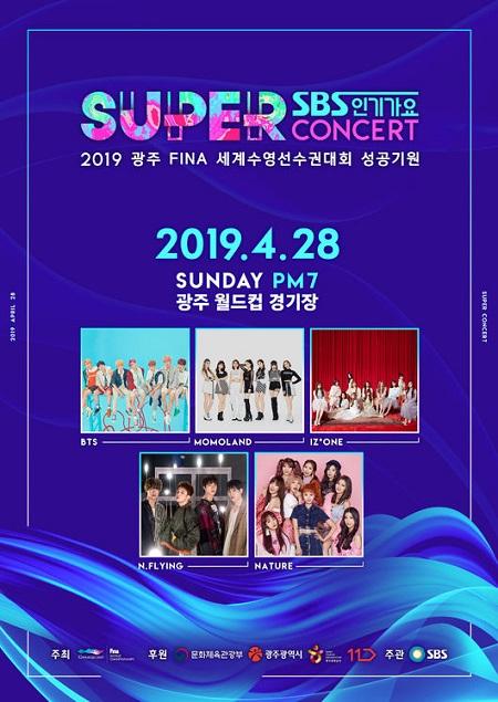 「防弾少年団」、4月「SBS人気歌謡スーパーコンサート」出演確定! =1次ラインナップ公開(提供:OSEN)