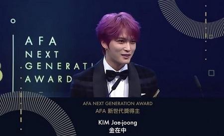 キム・ジェジュン、アジア・フィルム・アワードでネクスト・ジェネレーション賞を受賞(提供:OSEN)
