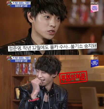 韓国歌手チョン・ジュンヨン(30)が盗撮で加重処罰の可能性があると予測されている。(提供:OSEN)