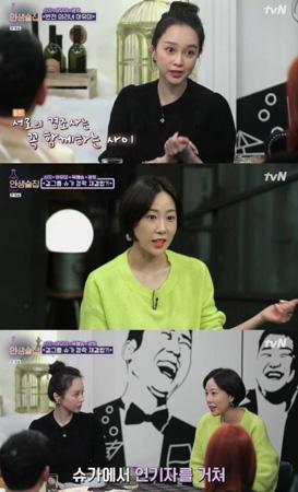 伊藤ゆみ(アユミ/ICONIQ)、韓国バラエティでソロ曲「キューティーハニー」を語る(提供:news1)