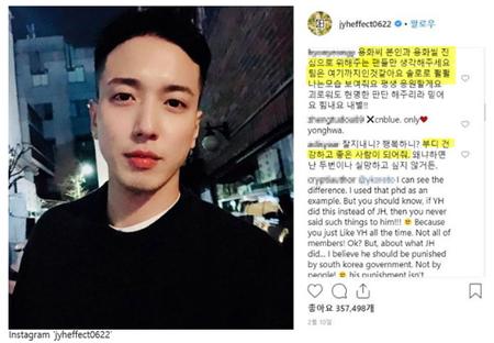 入隊中の韓国バンド「CNBLUE」メンバーのジョン・ヨンファのSNSに、ファンから応援のメッセージが殺到している。(写真提供:OSEN)