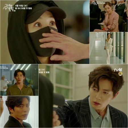 韓国新ドラマ「彼女の私生活」のパク・ミニョンとキム・ジェウクが、きわどい緊張感が爆発する出会いを予告して関心を集めている。(写真提供:OSEN)