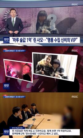 """韓国歌手V.I(元BIGBANG、28)の事業パートナーとされる台湾人女性リン夫人と、クラブBurning Sunに""""金の洗濯""""疑惑が浮上している。(提供:OSEN)"""