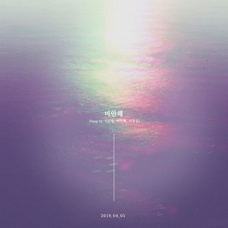 「BTOB」ウングァン&ミンヒョク&チャンソプ、新曲を4月5日に発表=入隊前に準備(提供:OSEN)