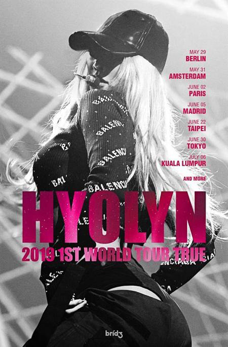 """ヒョリン(元SISTAR)、初の単独ワールドツアーを開催=5月から""""長旅""""スタート(画像:OSEN)"""