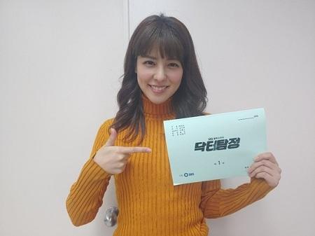 藤井美菜、SBS「ドクター探偵」出演確定=パク・ジニ&ポン・テギュと共演へ(提供:news1)