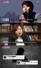 韓国歌手キム・ヒョンジュン(マンネ/SS501、31)が性的暴行容疑で告訴された騒動について、専門家が番組で語った。(提供:news1)