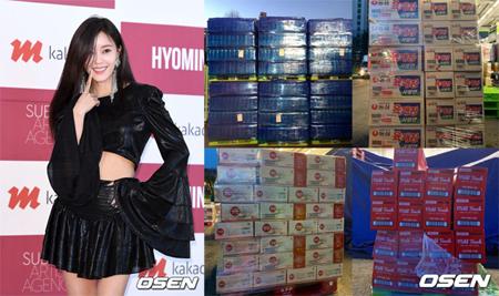 韓国ガールズグループ「T-ARA」メンバーのヒョミンが、江原道(カンウォンド)の山火事被害の現場に物資を送って支援した。(提供:OSEN)