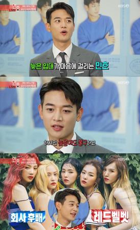 韓国ボーイズグループ「SHINee」メンバーのミンホが、入隊を控えた心境を明らかにした。(提供:news1)