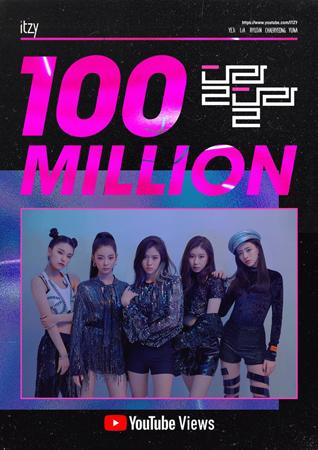 【公式】「ITZY」、「DALLA DALLA」MVがK-POPデビューグループ史上最短期間での1億ビューを突破(提供:OSEN)