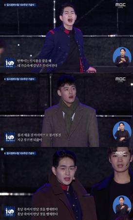 韓国ボーイズグループ「SHINee」メンバーのオンユ(29)や俳優カン・ハヌル(29)らがミュージカル「新興武官学校」を上演し、臨時政府樹立100周年記念式を輝かせた。(提供:OSEN)