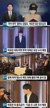 韓国歌手兼俳優のパク・ユチョン(JYJ、32)が「違法薬物を使用していない」と強く否定したが、警察はパク・ユチョンに対して出国禁止を申請したという。(提供:OSEN)