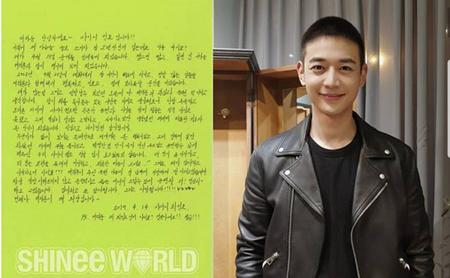 ミンホ(SHINee)、きょう(15日)海兵隊に入隊…ファンを安心させる手紙&笑顔公開(ミンホのInstagram)