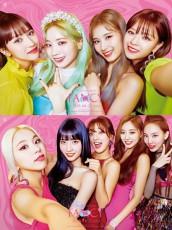 韓国ガールズグループ「TWICE」がニューアルバム発売を控えて相反する雰囲気のユニットティザーイメージを同時に公開した。(提供:news1)