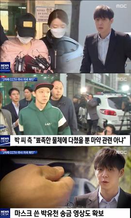 韓国歌手兼俳優のパク・ユチョン(JYJ、32)側が、MBC「ニュースデスク」の報道に反論した。(提供:OSEN)
