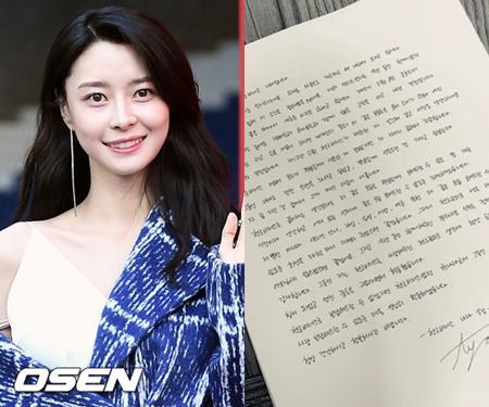 韓国歌手で女優としても活躍しているナラが、グループ「HELLOVENUS」解散の心境を吐露した。(提供:OSEN)