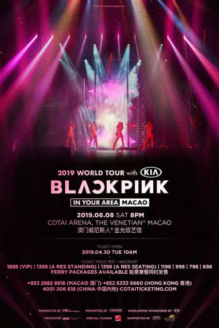 「BLACKPINK」のワールドツアーにマカオコンサートが追加された。(提供:OSEN)